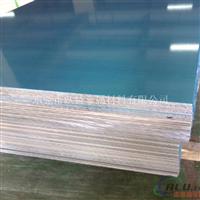 跃特金属材料铝板6063