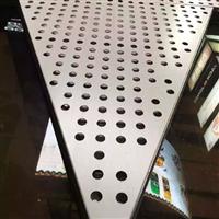 厂家直销包柱铝单板,波浪形冲孔铝单板