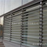 铝合金百叶窗-各种商品房外墙装修百叶窗