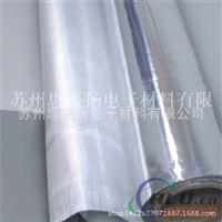 铝箔玻纤布胶带 玻纤布铝箔
