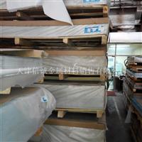 加工超宽超厚铝板 合金铝板 航空铝板