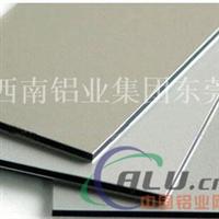 5052幕墙铝板 物美价廉