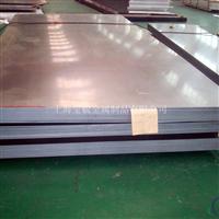 进口镜面铝板 安铝 拉丝氧化镜面铝板