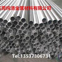 3A21冷拔无缝铝管 国标防锈精抽铝管