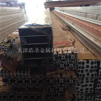 加工铝槽 销售铝型材