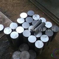 厂家直销6061铝棒 7075合金铝棒