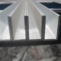 供应3003铝型材 加工各种型材