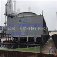 【推荐】优质工业型冷却塔