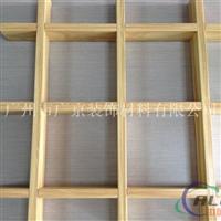 木纹铝格栅-厂家提供直销定做-规格尺寸