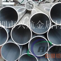 3003盘圆铝管 定制空调公用铝盘管