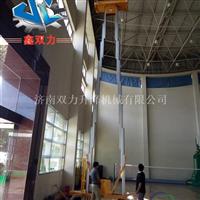12米铝合金升降机 液压升降平台价格