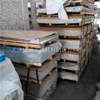 加工铝板 5052模具铝板 5A06超厚铝板