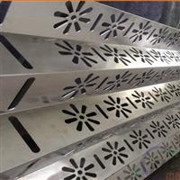 冲孔幕墙铝单板-氟碳造型扭曲铝单板