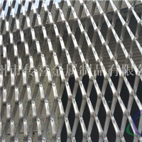 供应 金属铝网板 装饰建材