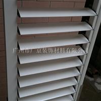家庭新房软装装饰物百叶窗厂家提供定做直销