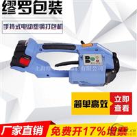 铝材木箱电动打包机 空调外壳打包机