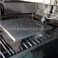 加工铝板 5052铝板 铝合金板