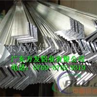 7050角铝 国标超硬角铝厂家