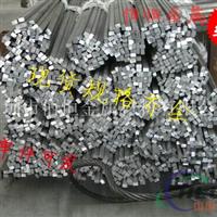 (现货)环保2011铝棒 辽源6061-T5铝棒