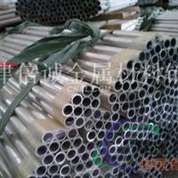 6063鋁管 5083鋁管 6061合金鋁管