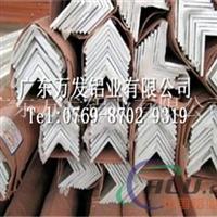 小规格6060铝合金角铝供货商