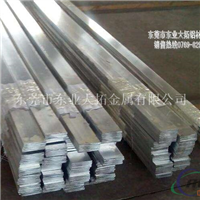 供应西南2A12铝排 进口2A12铝排