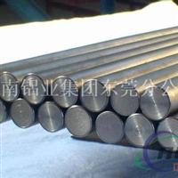 LY12合金铝棒  厂家直销