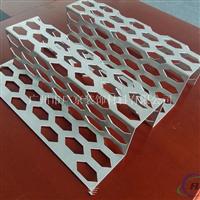 梯形凹凸穿孔板  4S店专用装修铝型材
