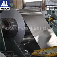 西南铝直供 3105合金铝箔 质量保证