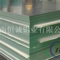 3003铝合金的特性
