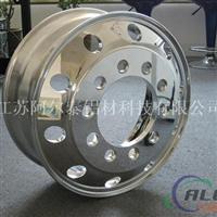 精密汽车零件CNC加工 专业汽车铝配件厂家