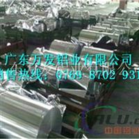 铝箔规格  国标1060优质铝箔