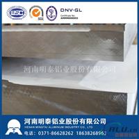 明泰5754中厚铝板船板获国际权威认证