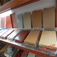 供应氟碳幕墙铝单板_烤瓷铝单板_铝单板厂家