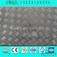 花纹铝板每平方米价格