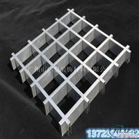 铝格栅-木纹铝格栅-各种规格尺寸铝格栅