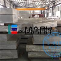 超硬铝2024 进口2024铝排