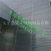 奥迪外墙冲孔铝板装饰网实例图片展示