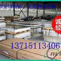 現貨暢銷5052-H32鋁板