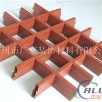 铝格栅-多种颜色铝格栅-型材造型直销