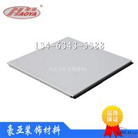 铝天花厂家直销喷粉滚涂300300铝扣板
