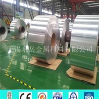 5052铝板每公斤价格