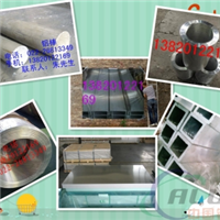 厚壁铝管,德阳6063铝管,方铝管