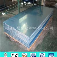 保温铝板每平米价格含安装费