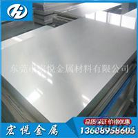 6082-T4光亮铝板 6082-T4铝板厂家优惠
