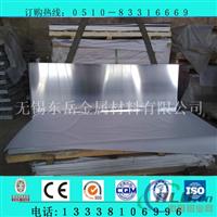 保温铝板厚度规格