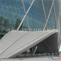 商业大厦外墙装饰铝单板厂家在哪里?