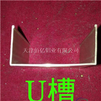 铝合金50净化铝槽生产厂家