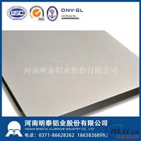 明泰国际认证5083铝板直销全国