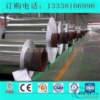 6061铝板价格T6